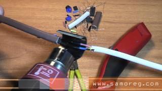 Саморегулирующаяся нагревательная лента 25HTA2-BT(http://samoreg.com Саморегулирующийся нагревательный кабель 25НТА2-ВТ / 25ФСЛе2-СТ промышленного качества, который..., 2011-10-16T21:06:06.000Z)
