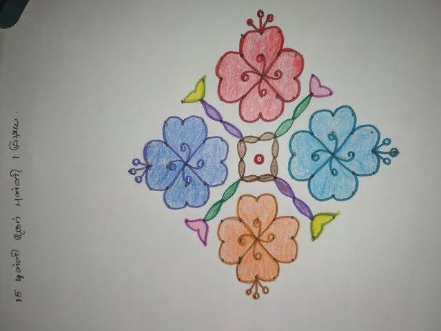 15 * 1 Simple kolam with Dots - Kolangal Designs - Simple Kolam designs with dots