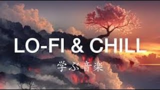 Lofi Hip Hop Mix Japan/Asian Vibe Chill Beats
