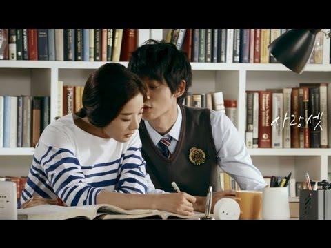 이승철 (Lee Seung Chul) - 사랑하고 싶은 날 - 사랑 셋 (The Day To Love ...