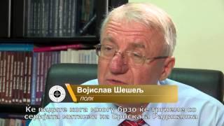 VO CENTAR Intervju: Vojislav Seselj thumbnail