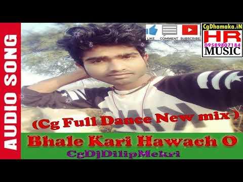 Bhale kari haws o dj indramani