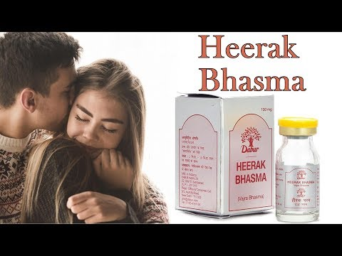 Heerak Bhasma For Infertility | हीरक भस्म के फ़ायदे | शीघ्रपतन और नपुंसकता को दूर करे | Ayushmedi