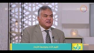 8 الصبح - حوار خاص مع د. أحمد توفيق