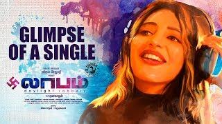 Vijay Sethupathi's Laabam - Glimpse of a Single || Shruthi Hassan || D.Imman || S.P.Jananathan