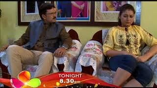 Ardhangini- অৰ্ধাঙ্গিনী   Promo 17th Nov 2017   Episode No 107