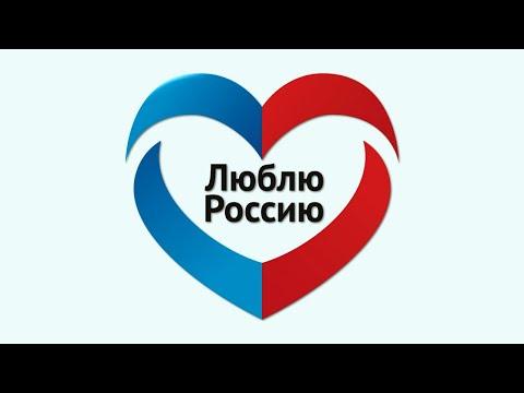 День России 12