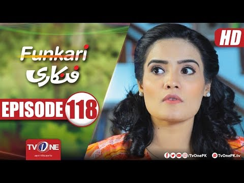 Funkari | Episode 118 | TV One Drama | 15th February 2018