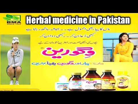 Herbal & hemoptatic medicine in Pakistan #Herbalmedicine