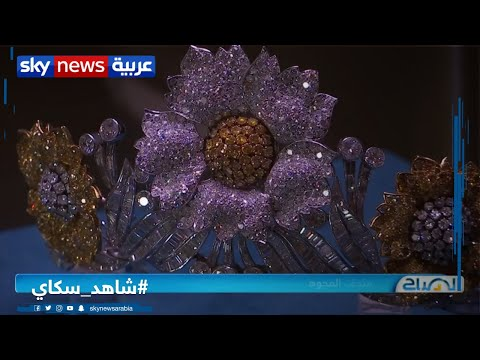 متحف المجوهرات الملكية بالإسكندرية.. شاهد على تاريخ العائلة المالكة  - نشر قبل 53 دقيقة