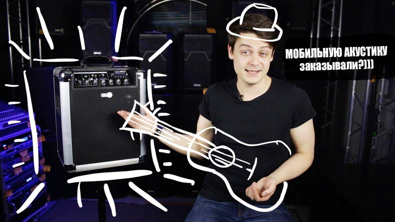 Alto zmx52 Сверхкомпактный микшерный пульт - YouTube