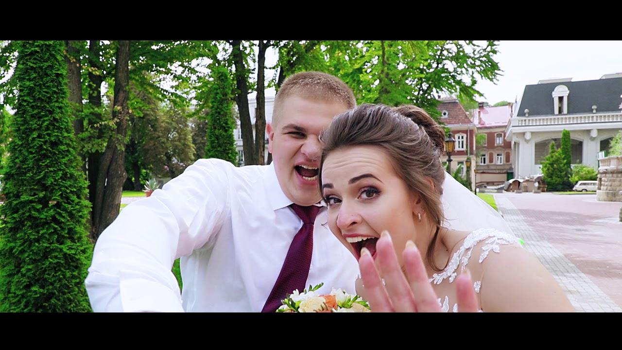 Весілля ( Львів ) Найкращий день
