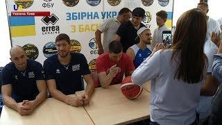 Игроки NBA провели в Киеве автограф-сессию для болельщиков