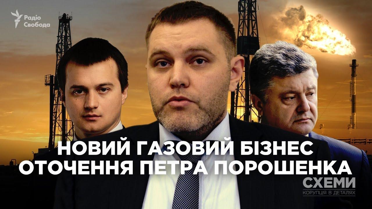 """Мешканці Сміли перекрили дороги, вимагаючи підписання """"справедливого"""" договору з """"Нафтогазом"""" на постачання газу - Цензор.НЕТ 1045"""