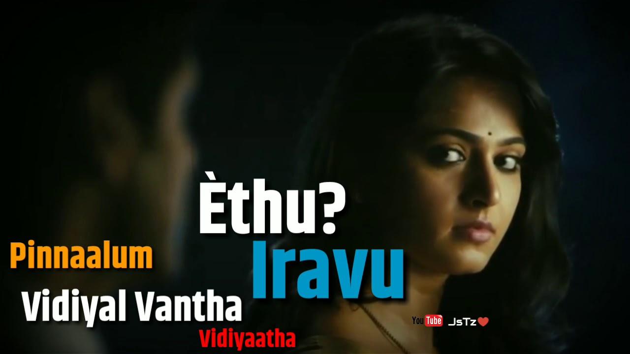 azhagigal tamil movie