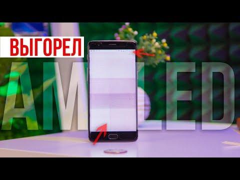 SAMSUNG вам такого не покажет! На S10, Xiaomi Mi 9 тоже выгорит AMOLED дисплей!