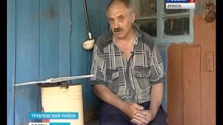 В Трубчевском районе за последние годы опустело шесть населённых пунктов