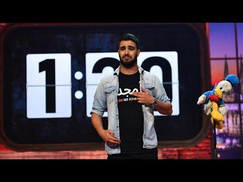 Amjad | Donald Duck Meets Antoine - 1:30