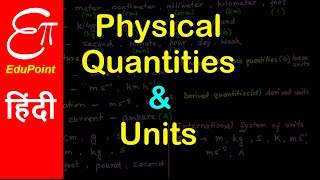 Physical Quantities and Units for Class 11 | in HINDI | EduPoint