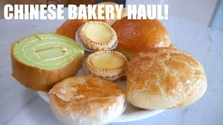 Chinese Bakery Haul: 6 Things You Should Try! - Yum It