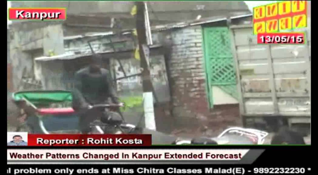 Time News:- Weather Patterns Changed In Kanpur 14 Day Extended Forecast