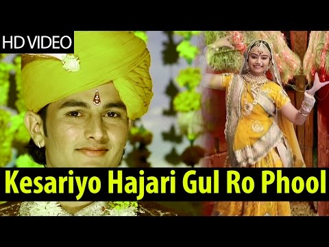 Kesariyo Hajari Gul Ro Phool   Superhit Rajasthani Vivah Geet   Hameraram Raika   Traditional Song