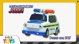 타요 경찰차 패트 | 장난감 직업놀이 자동차 소방차 구…