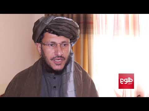 Khalilzad Briefs Ghani On Doha Talks