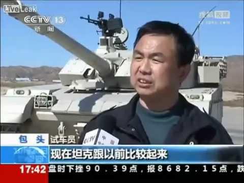 Китайский танк Тип-99, интерьер