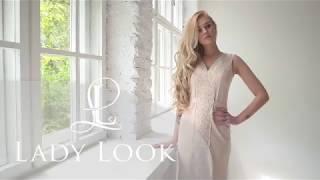 Lady Look - Платье - рыбка с вырезом