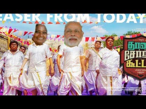 Thaanaa serntha kootam teaser troll version || tsk ||