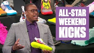 NBA All-Star Weekend sneakers  | Kicks on ESPN