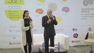 Пьер Дюкан 6 месяцев, которые могут изменить мир