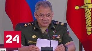 Впервые в истории Коллегия Минобороны провела совещание в Крыму - Россия 24