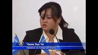 Бежавшая из КНДР рассказала о пытках в тюрьме (новости)