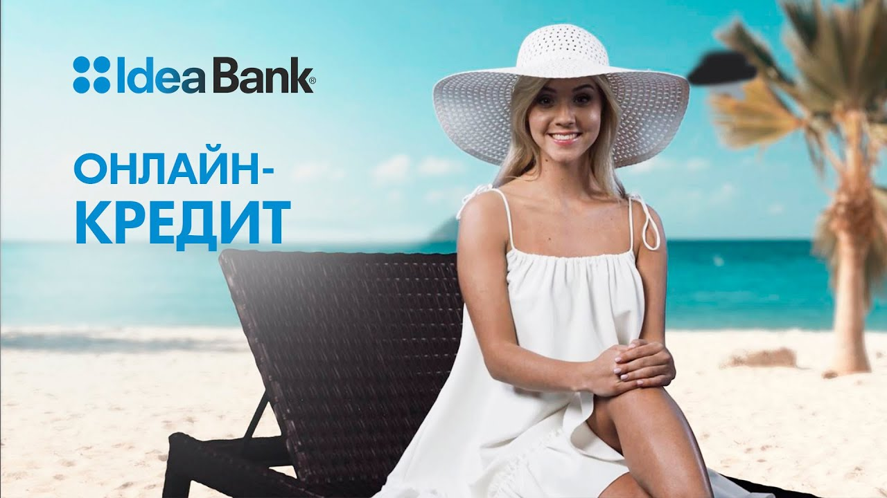 оформить кредит без банка в моем городе пробки кредиты страховки песня