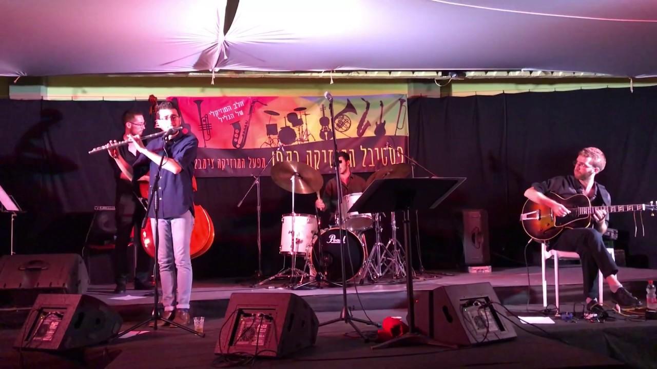 Yoav Feinberg Quartet - Straight No Chaser