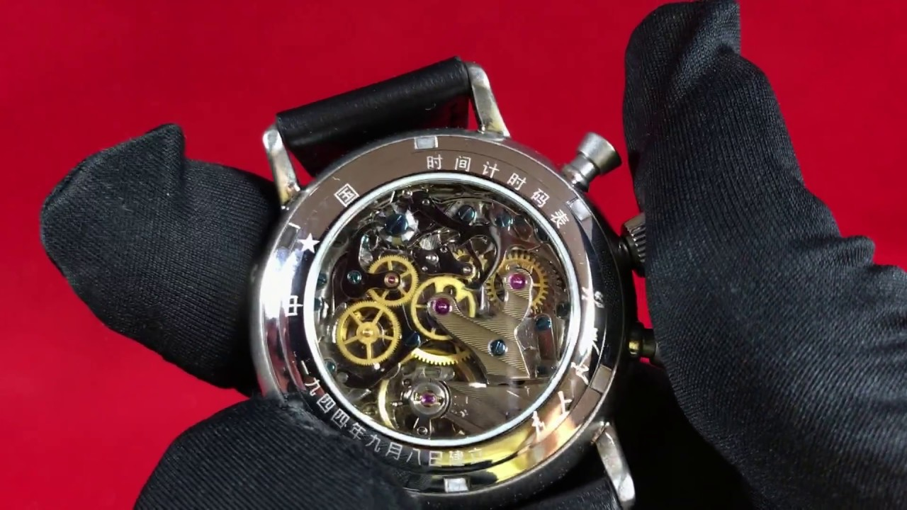 19d50ce1a Red Star 7756G-D Chronograph mit Mondphase Seagull ST1908 - YouTube