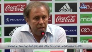 ميلوفان رايفاتش : المنتخب الأولمبي الجزائري كان بإمكانه تحقيق نتائج أفضل
