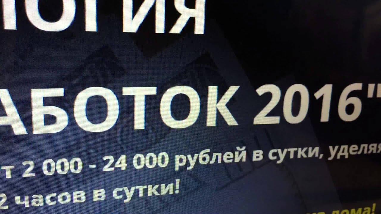 Курс дмитрия смирнова умный заработок 2019 отзывы грязная работа смотреть бесплатно онлайн