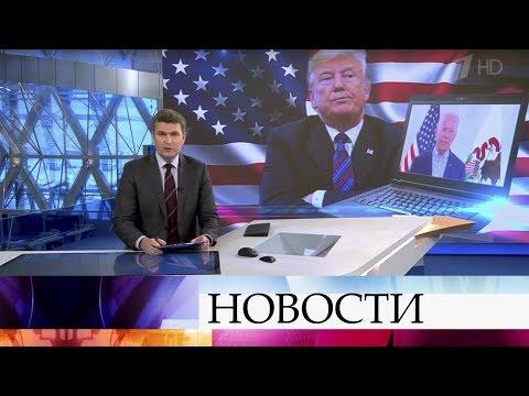 Выпуск новостей в 18:00 от 20.03.2020