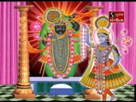 Shrinathji Yamunaji Ni Jodi Sundar - Shrinathji Darshan 8