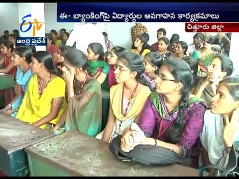 Engineering Students Conducted Rally Over Awareness Of Mobile Banking Chittoor