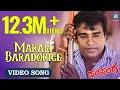 Parasanga - Marali Baradorige | Video Song | Mithra, Akshata | Jogi Prem Mp3