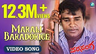 Parasanga - Marali Baradorige | Video Song | Mithra, Akshata | Jogi Prem