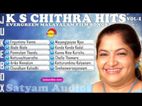 Chithra Hits Vol -1 | Evergreen Malayalam Songs | Audio Jukebox