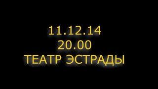 Первое интерактивное танцевальное шоу 'ЦЕНА ЖЕЛАНИЯ'