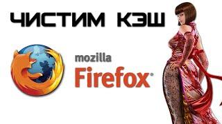 видео Прокси для mozilla firefox: защищённая работа с браузером