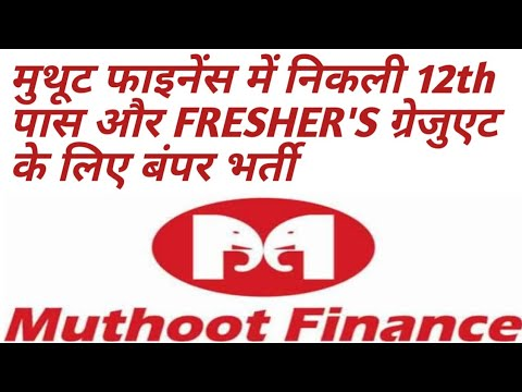 MUTHOOT FINANCE JOBS FOR FRESHER'S IN DELHI NCR  | FREE JOBS | GOLDEN JOBS |