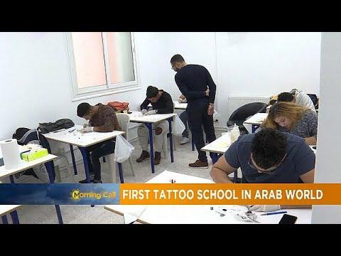AFRICANEWS parle de notre École